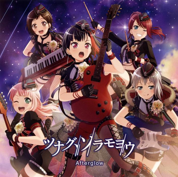 20181208.1804.5 BanG Dream! - Tsunagu, Soramoyou (FLAC) cover.jpg