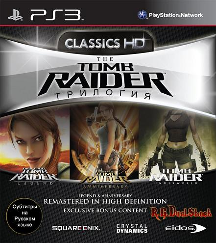 The Tomb Raider Trilogy (2011) [PS3] [EUR] 3.56 [Cobra ODE / E3 ODE PRO ISO] [Unofficial] [Ru] | R.G.DShock