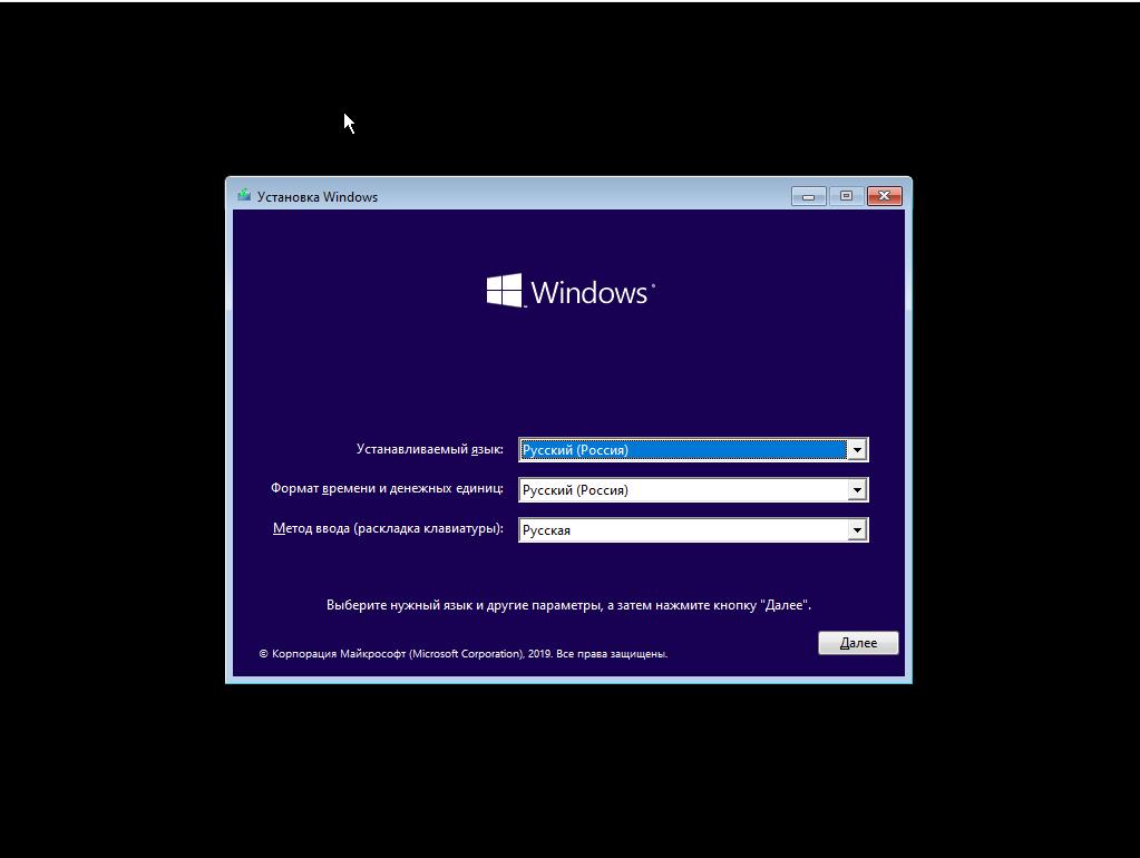 Win10-EntPro-x64-Lite(18362.30_ru)-for-SSD_xlx 001.PNG
