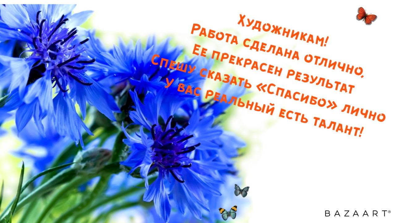 https://i6.imageban.ru/out/2019/04/11/25e7679c1100d88ad0ec090aed7b5748.jpg