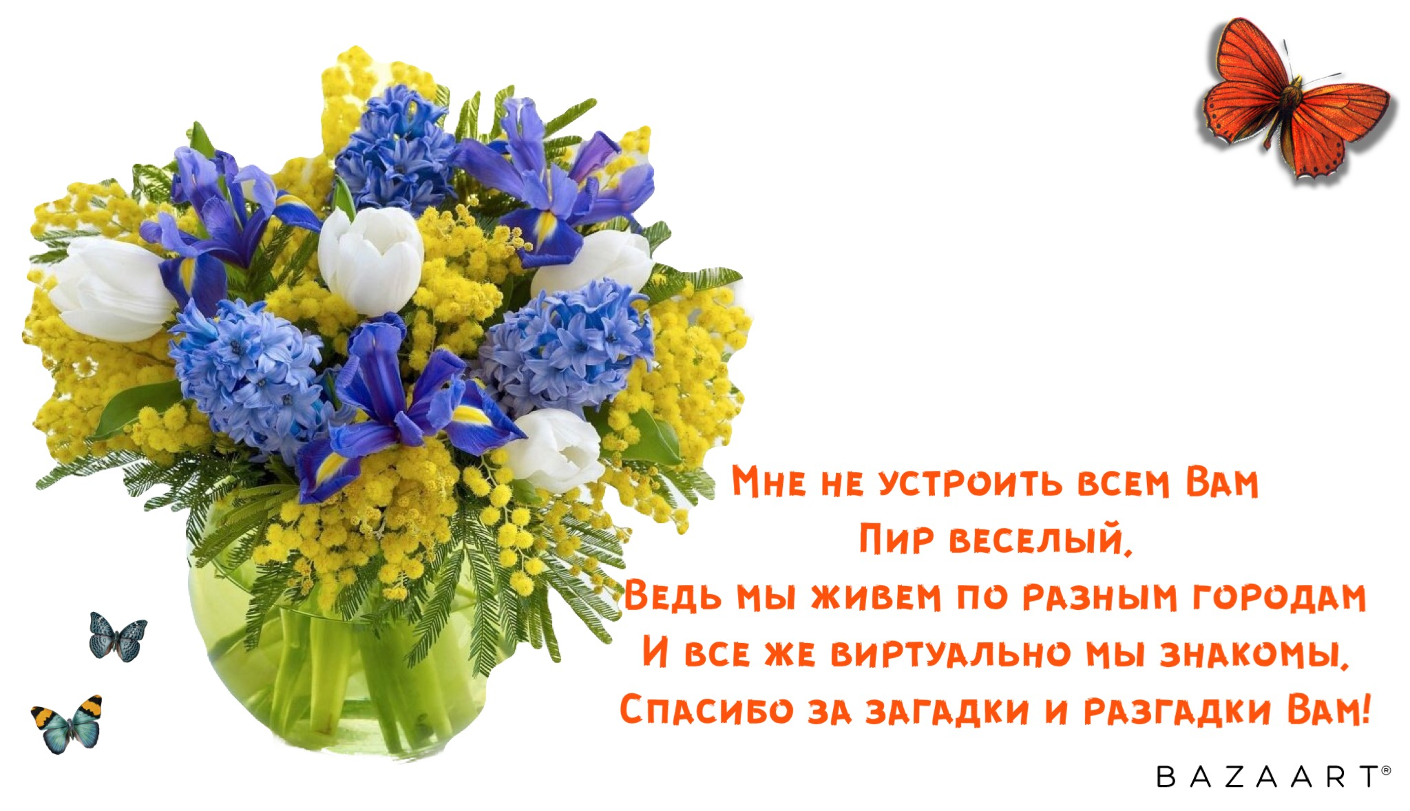 https://i6.imageban.ru/out/2019/04/11/266689e6462e8155028ad991082b2f37.jpg