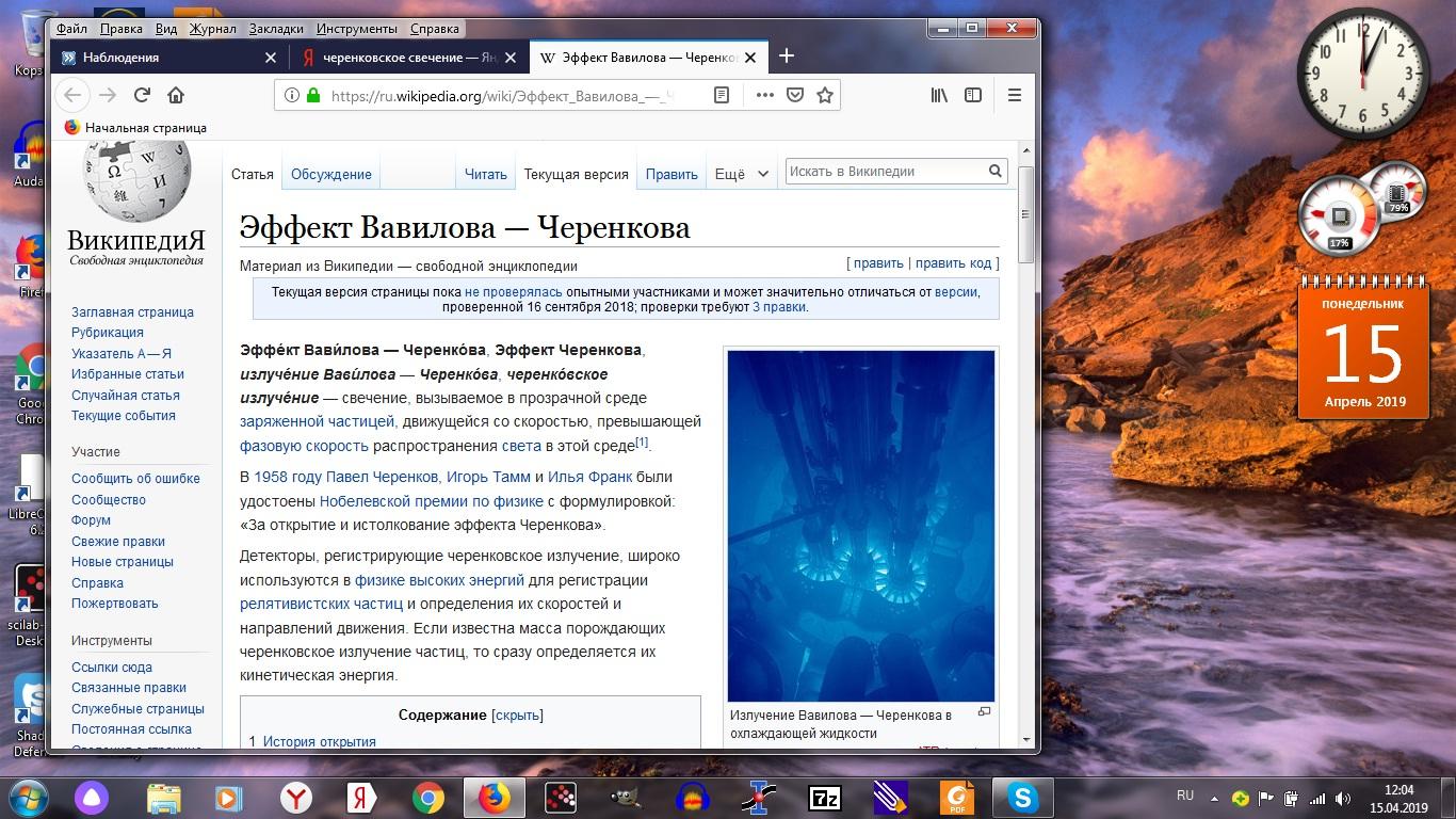 https://i6.imageban.ru/out/2019/04/15/f49fafdb24d48bf21a05530cfc77eb9c.jpg