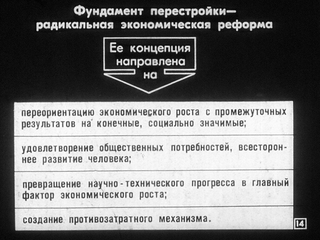 1554322234_17.jpg