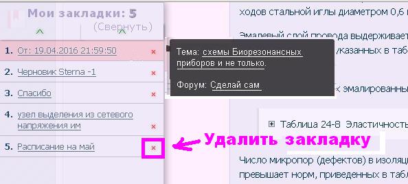 https://i6.imageban.ru/out/2019/04/27/e4f407bd9ebd54430a106906a4463dd4.png