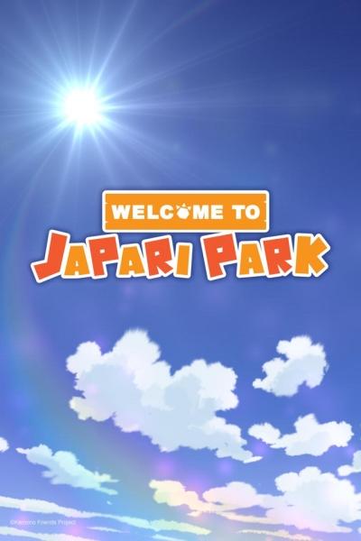 Youkoso Japari Park | Welcome to Japari Park | Добро пожаловать в Джапари-парк! [2018, ONA, 12 эп.] WebRip 720p raw