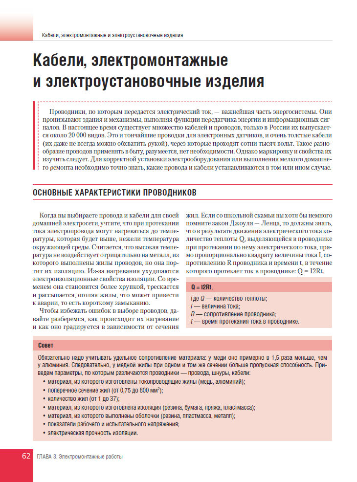 https://i6.imageban.ru/out/2019/04/30/8163dd7ae29bf10c7184a25c3f461479.jpg