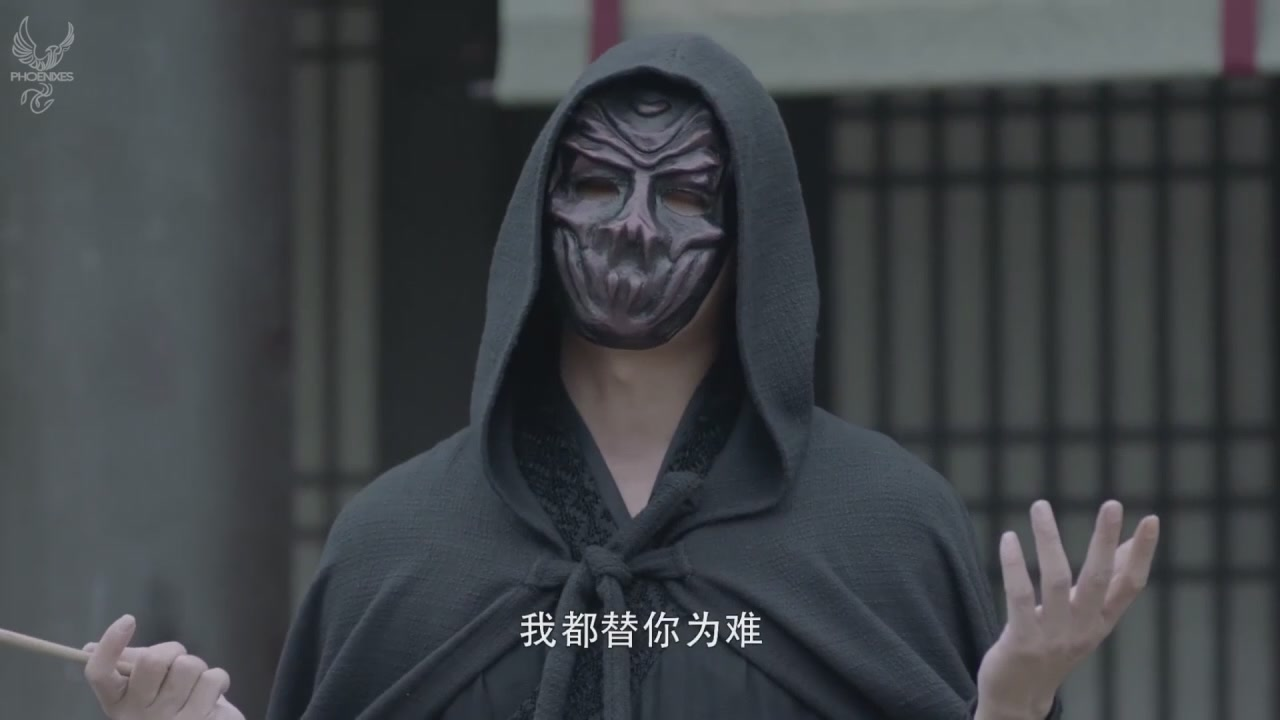 Demon Out of Chang An (scr) (8).jpg