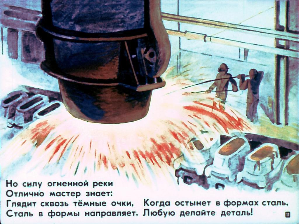 1558972741_kto-kak-odet-13.jpg