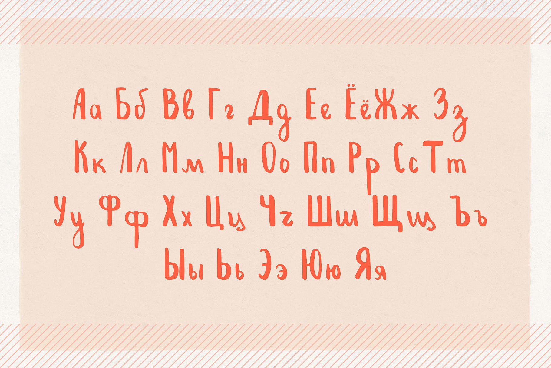 Шрифт Fontanka