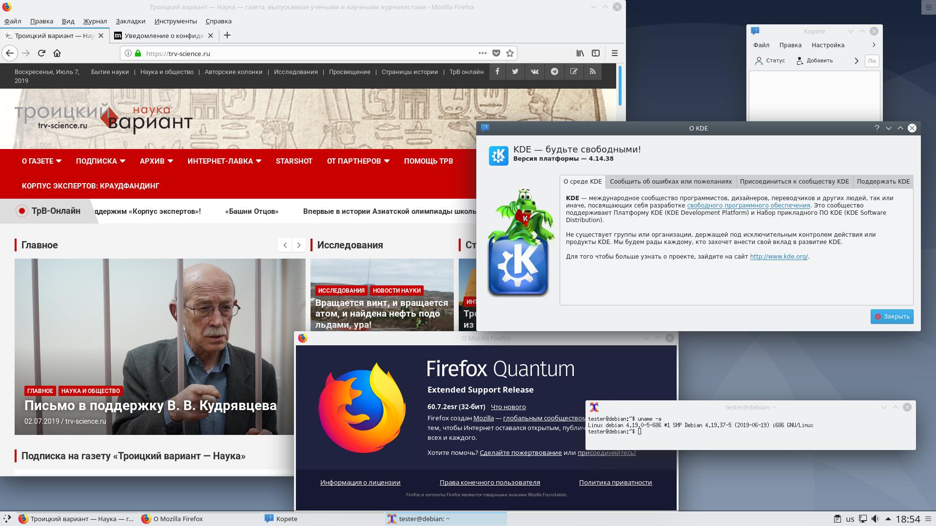 Debian-10-i386-01.png