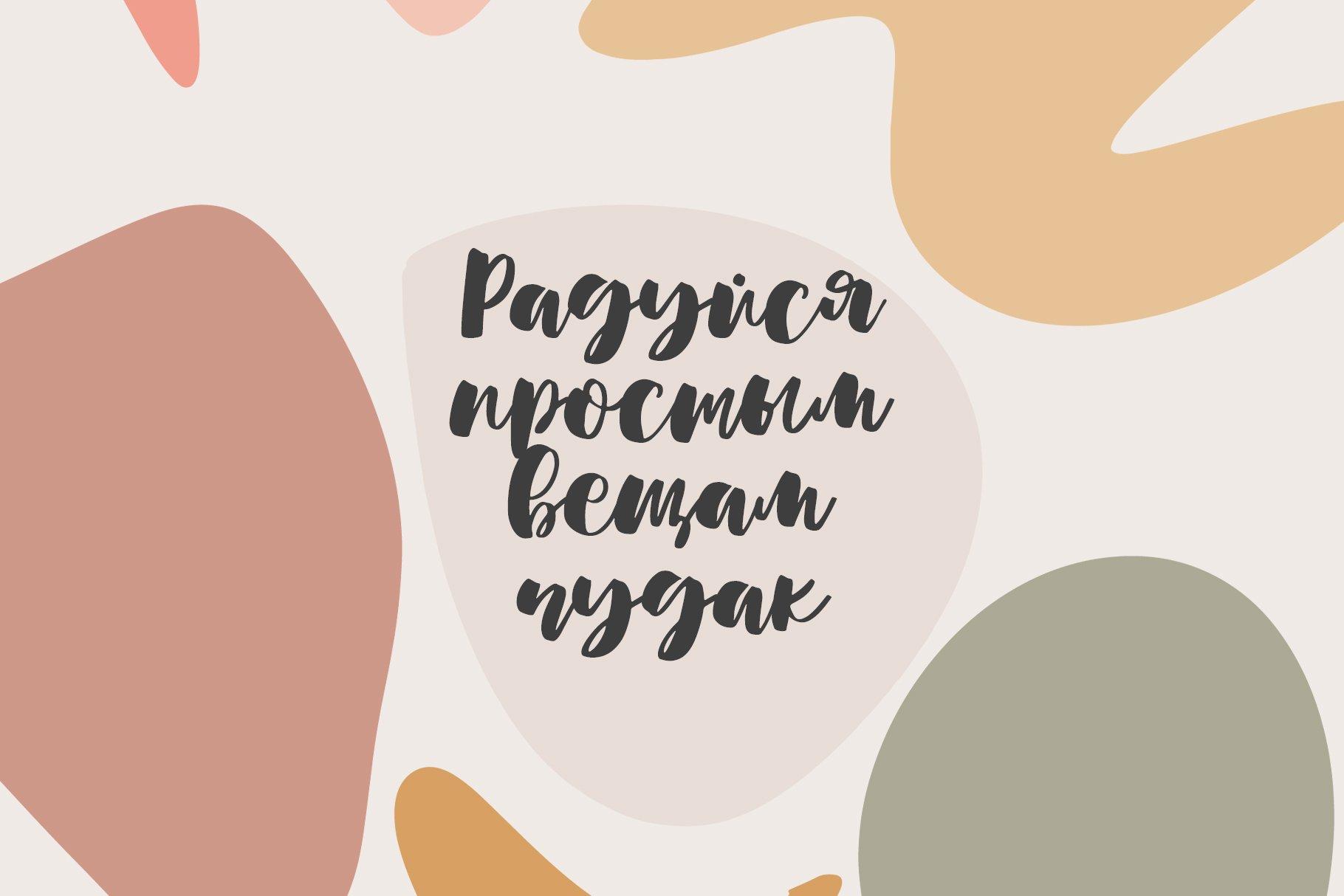 Шрифт RadioVolna