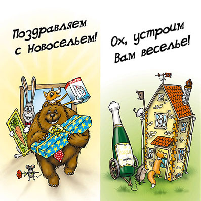 https://i6.imageban.ru/out/2019/07/29/2e2ef9e2fe86e4b1885f303101ffefc1.jpg