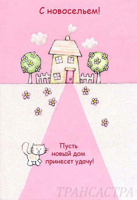 https://i6.imageban.ru/out/2019/07/29/fef0c3ad20fac79751f52168fed12e02.jpg