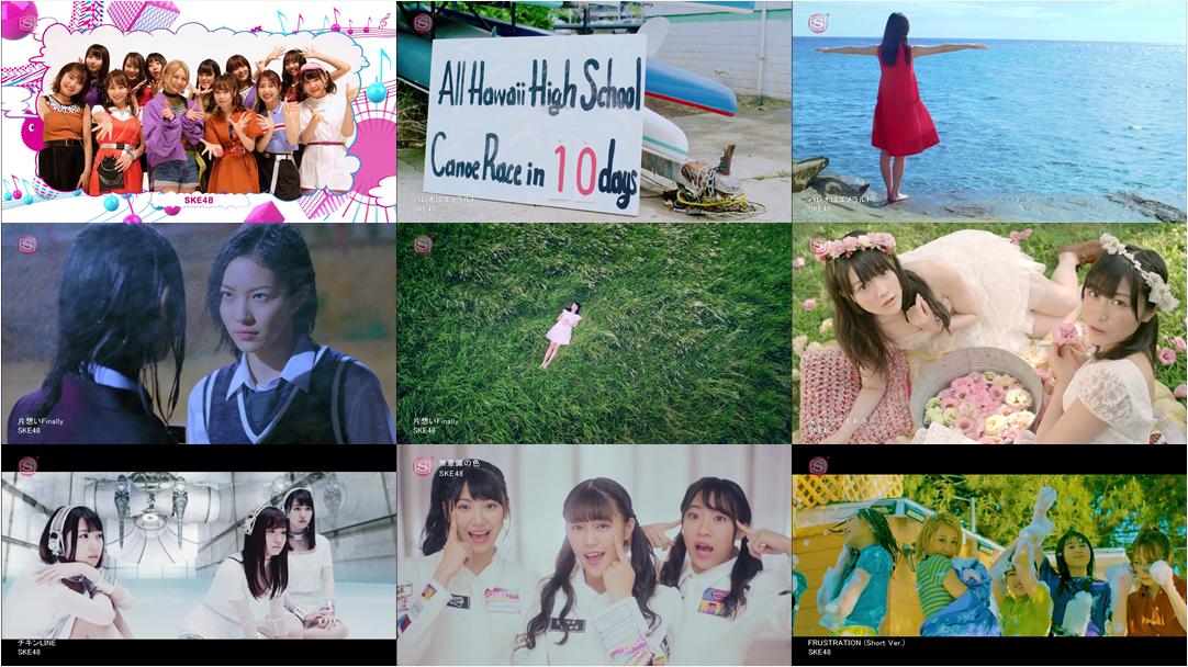 20190803.1414.3 SKE48 Music Video Special (SSTV 2019.08.02) (JPOP.ru).ts.png