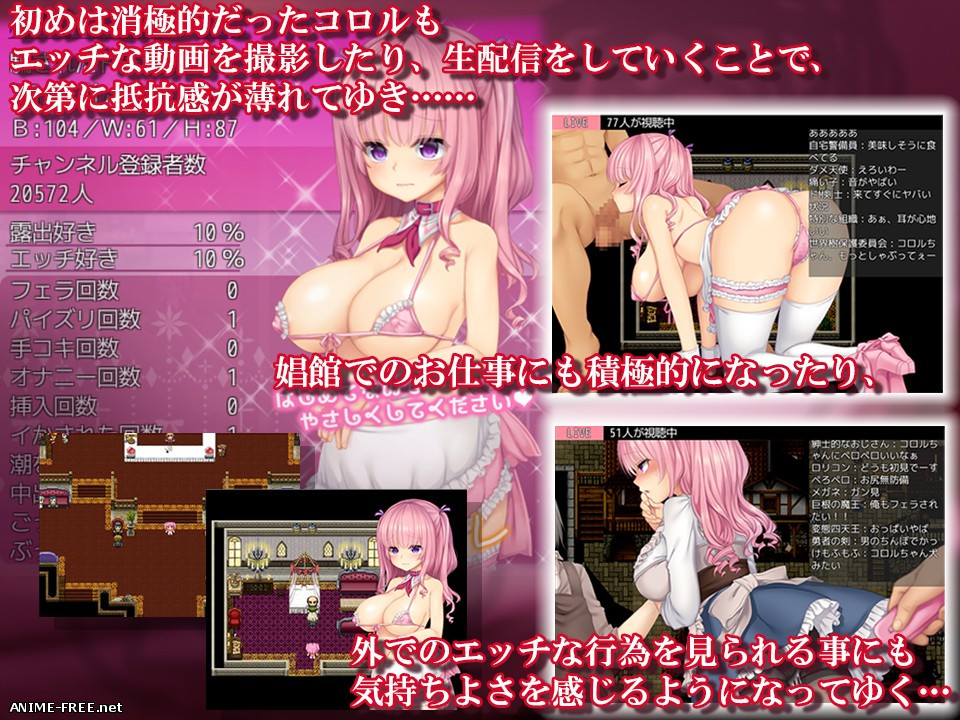 Embarrassed Girl's H Debt Repayment -Aroused By the Gazes of Men- [2019] [Cen] [jRPG] [JAP] H-Game