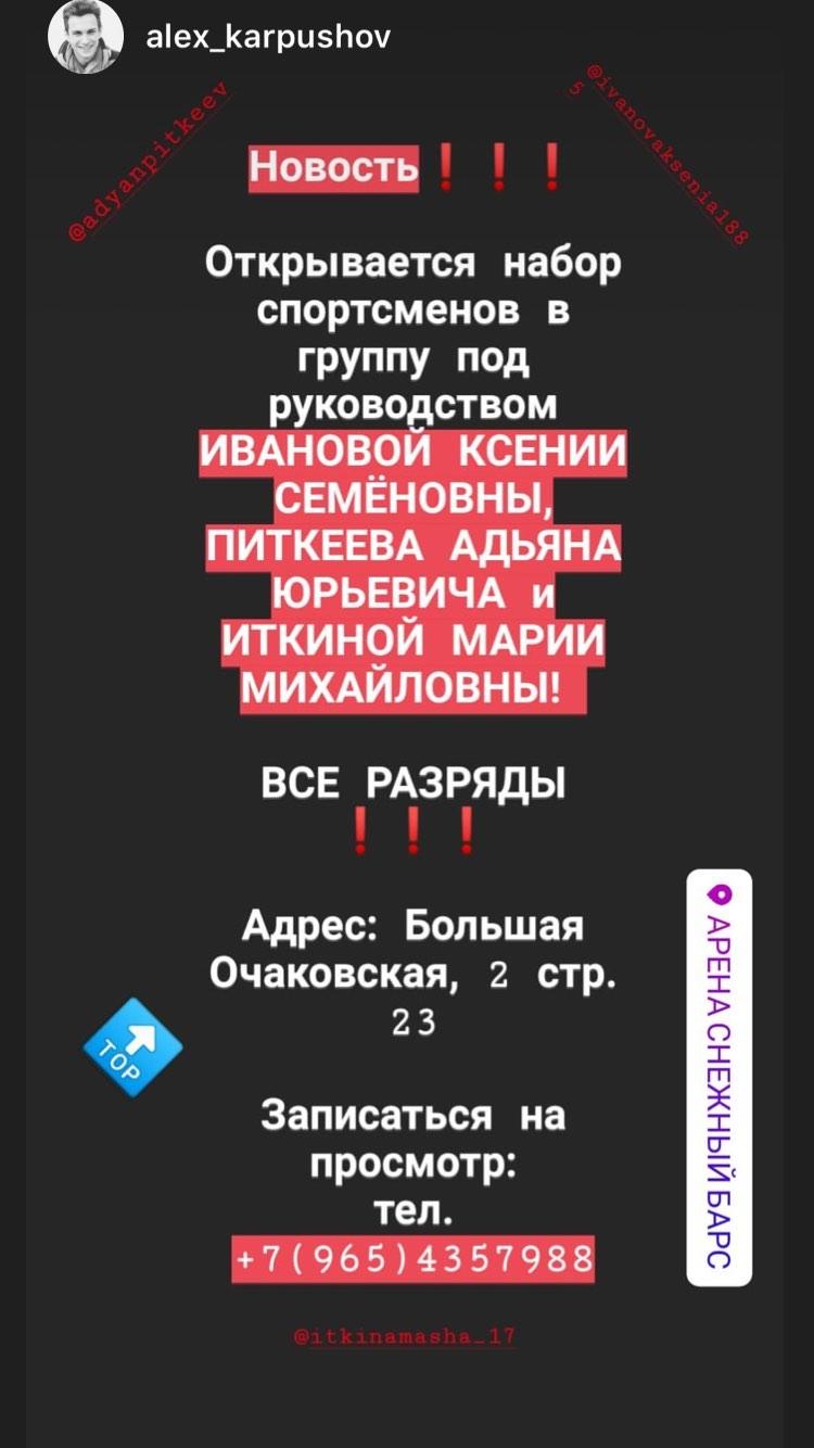 https://i6.imageban.ru/out/2019/08/16/6f1c3289a701acc43d05b42ede974df6.jpg