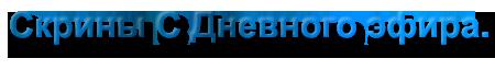 https://i6.imageban.ru/out/2019/08/17/81f17a5b156da286c8654f0797f10e54.png