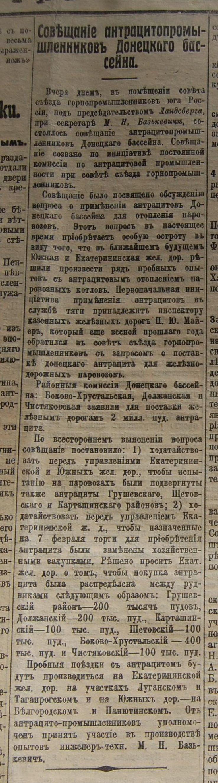 Utro_1_02_1912_1562_p01(1)(1).jpg