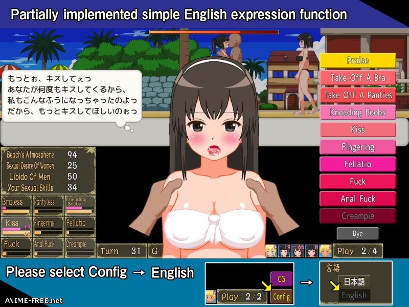 Let's Turn Pick-Up Beach to a Nudist Fucking Beach! [2019] [Cen] [SLG] [JAP] H-Game