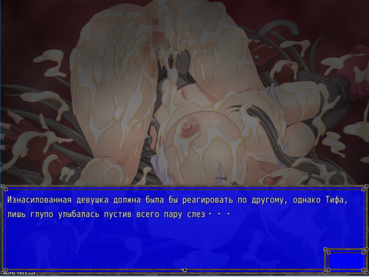 F4 -Fatal Fate, and a Final Fist- [2015] [Cen] [jRPG] [JAP,RUS] H-Game