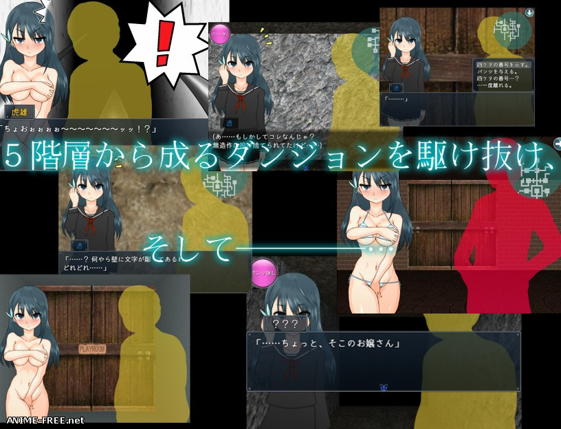 Hiradan -Student Council President Idol Tooru Hirasaka is Thrown Into the Dungeon- [2019] [Cen] [jRPG] [JAP] H-Game