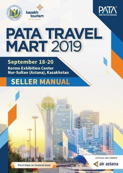 PATA Travel Mart 2019 халықаралық туристік көрмесі