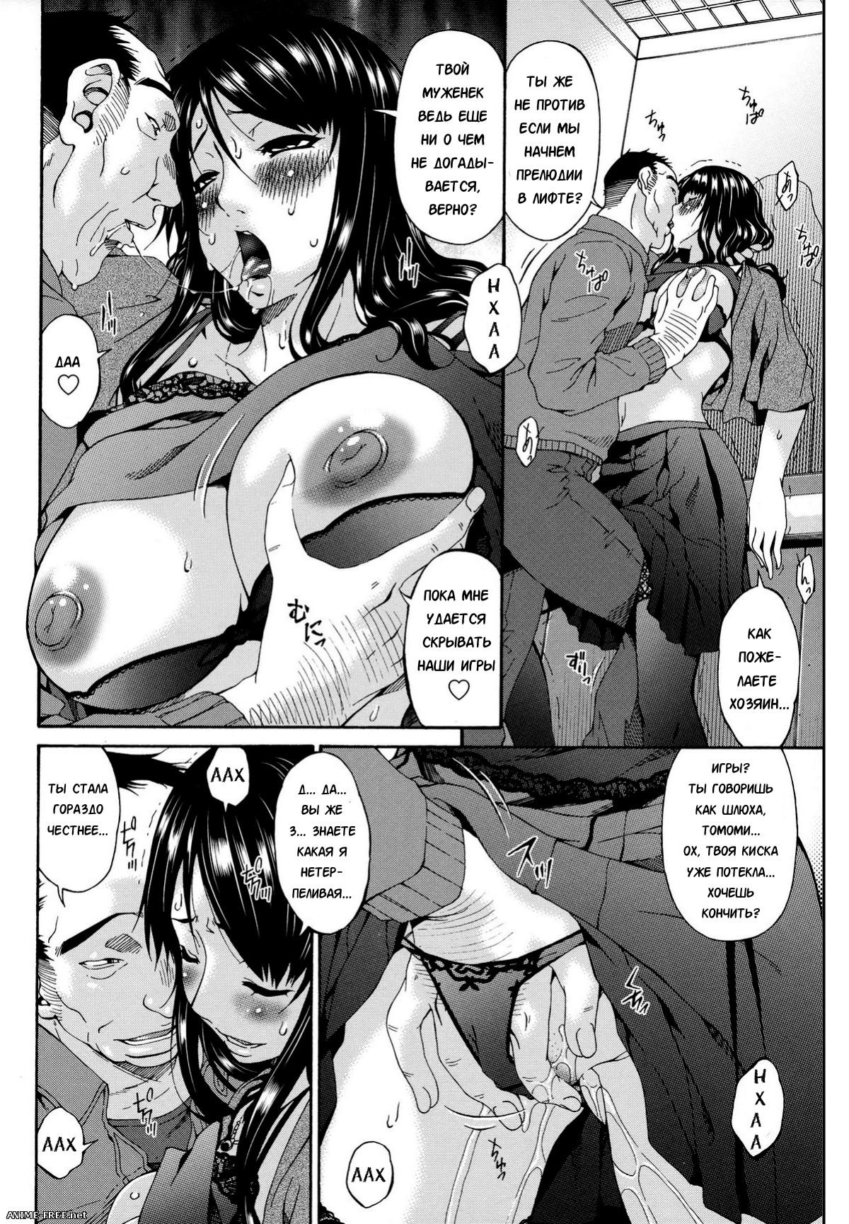 Bai Asuka (Collection) - Сборник хентай манги [Ptcen] [RUS,ENG,JAP] Manga Hentai