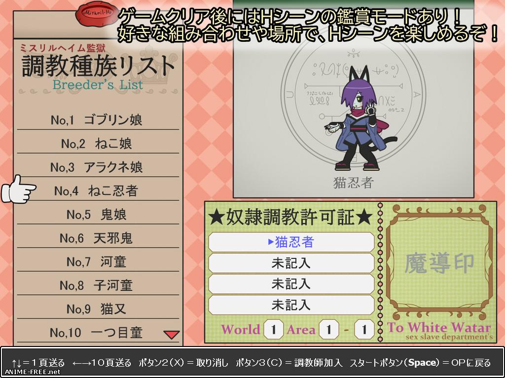 Monster Fighter Boy Ashita ~ Battle at Oni-Castle ~ [2019] [Cen] [SLG, Action, Dot/Pixel] [JAP] H-Game