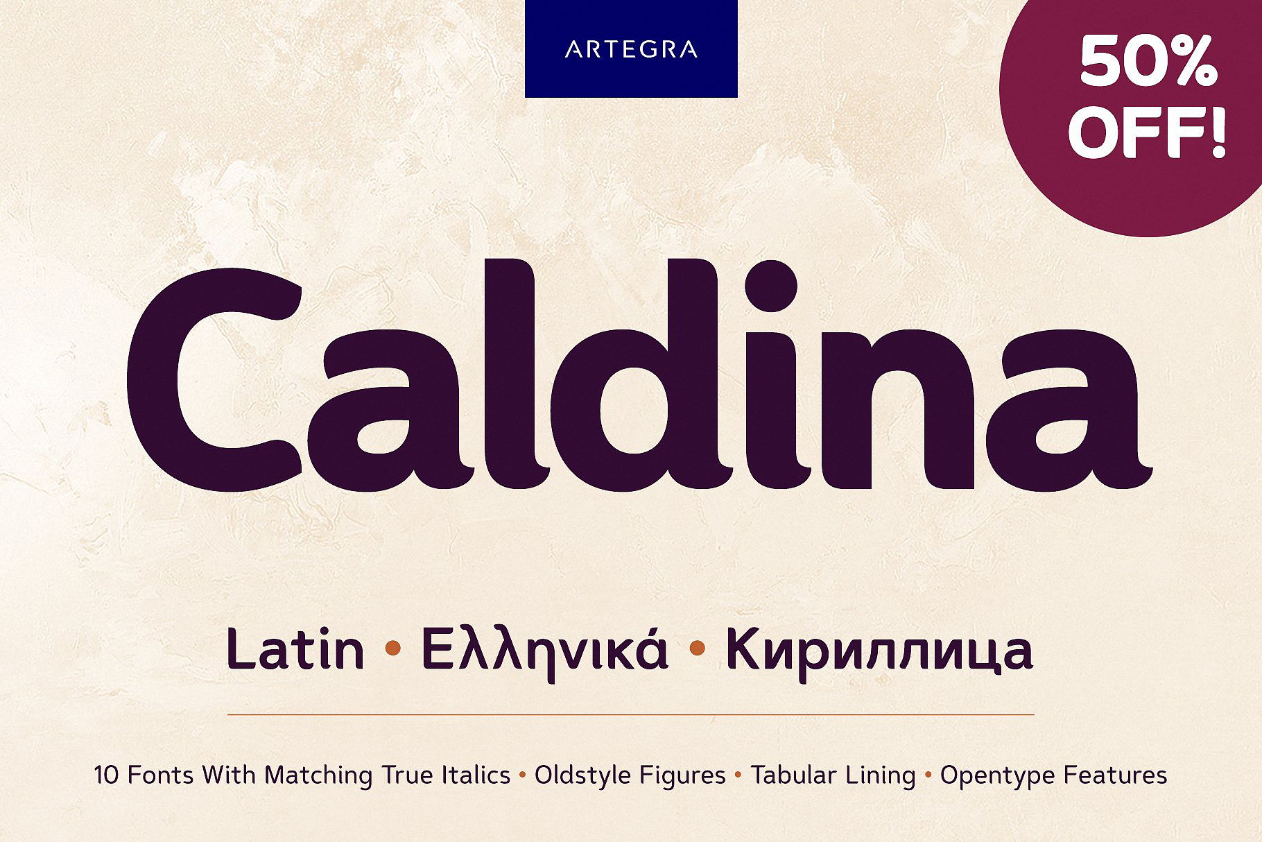 Шрифт Caldina