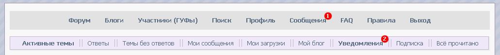https://i6.imageban.ru/out/2019/10/23/2ebd4da0eab72f8d6218a6c4fdbd14f0.png