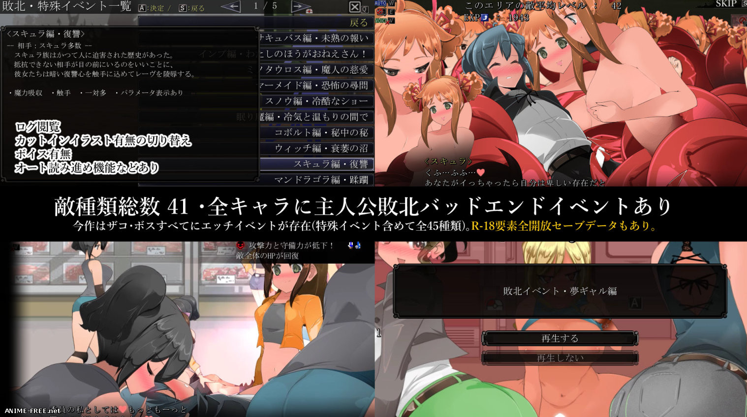 One Shota A-RPG The dead who woke up from the dream [2019] [Cen] [Action, RPG] [JAP] H-Game