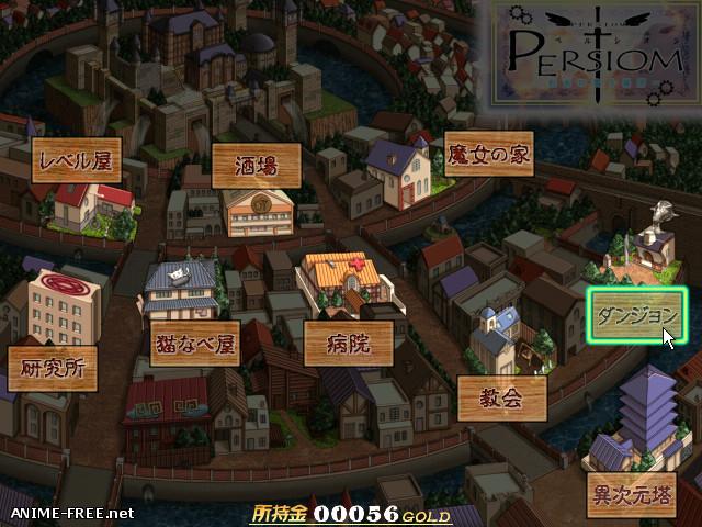 Persiom -Yakusoku no Tsudou Basho- [2000] [Cen] [jRPG, Action] [JAP] H-Game