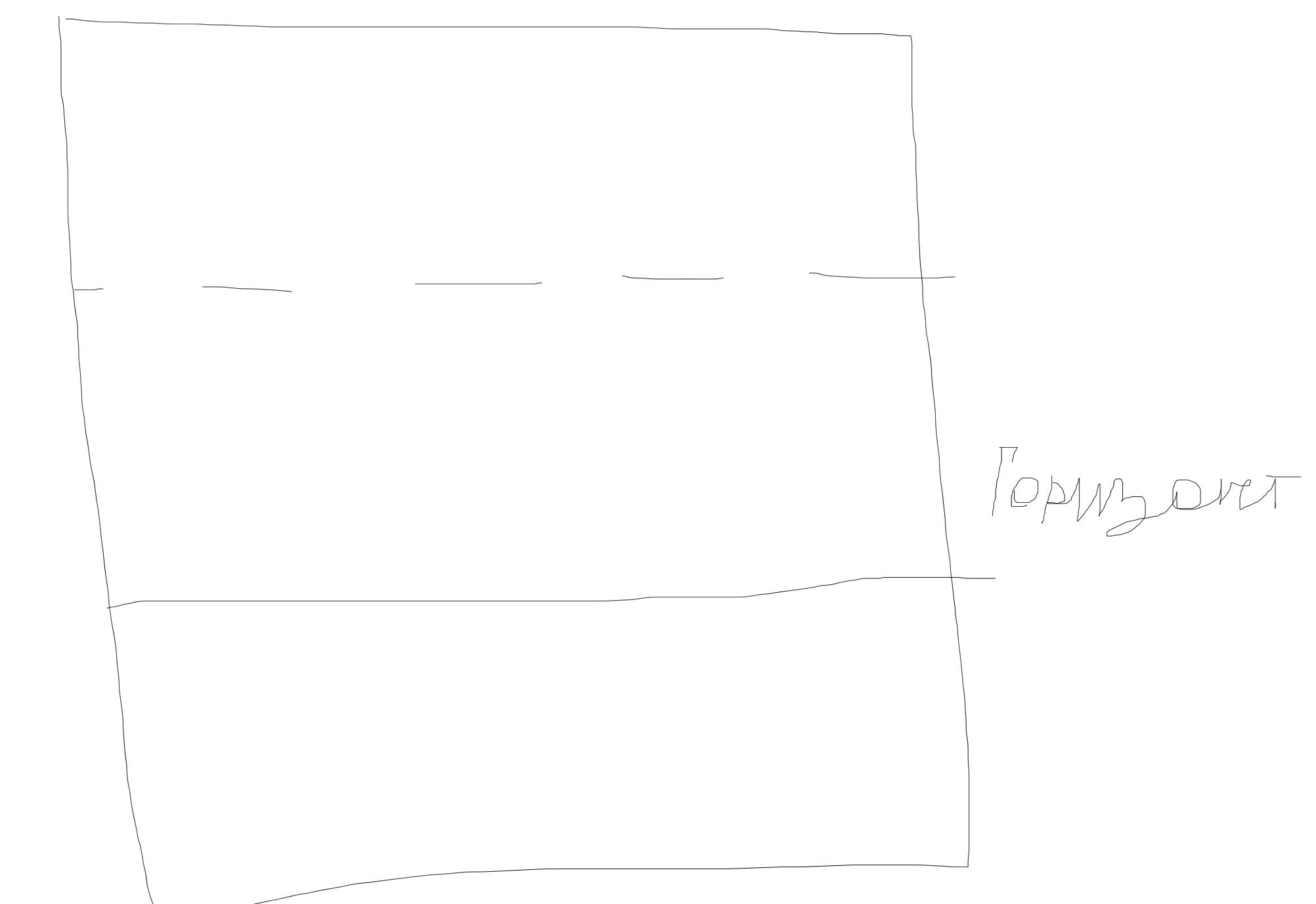 горизонт.jpg
