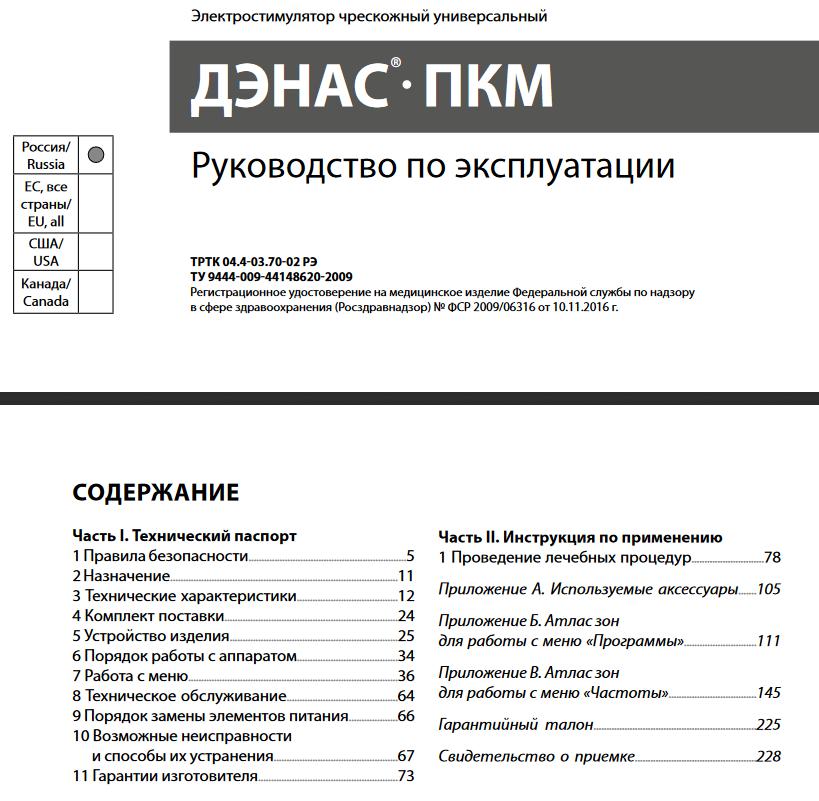 https://i6.imageban.ru/out/2019/11/02/aa39520e6cbeaf7da222414823182596.png
