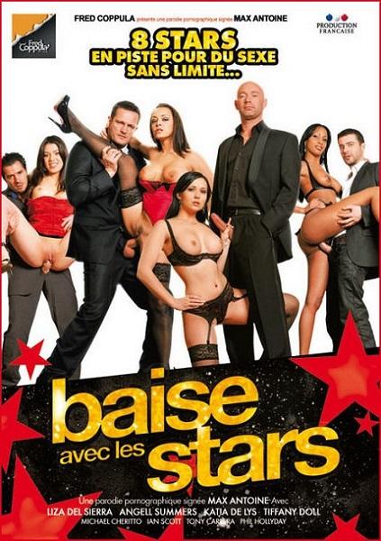 Трах со звёздами / Baise avec les Stars (2011) DVDRip
