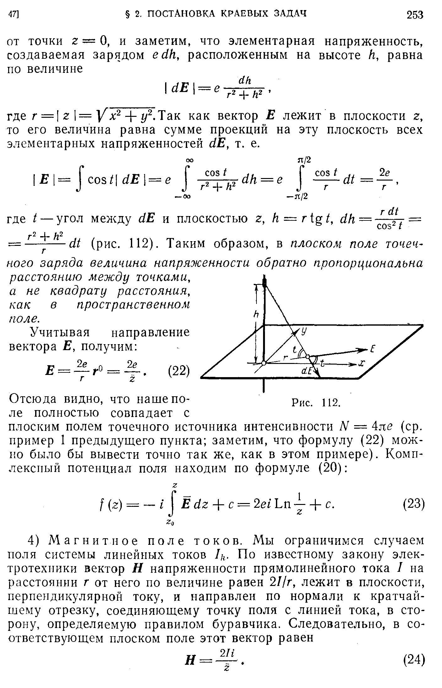 https://i6.imageban.ru/out/2019/11/14/9b438937aa50f8850b3225f50ecaf703.jpg