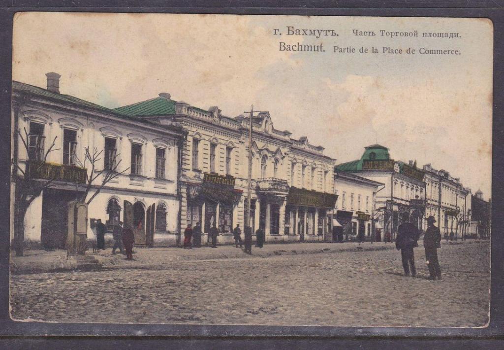 rossija_ukraina_bakhmut_artemovsk_1912_g_poezd_popasnaja_32_kramatorsk.jpg