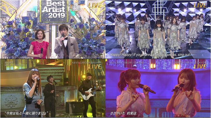 20191128.1604.1 NTV Best Artist (2019.11.27) (JPOP.ru).ts.png