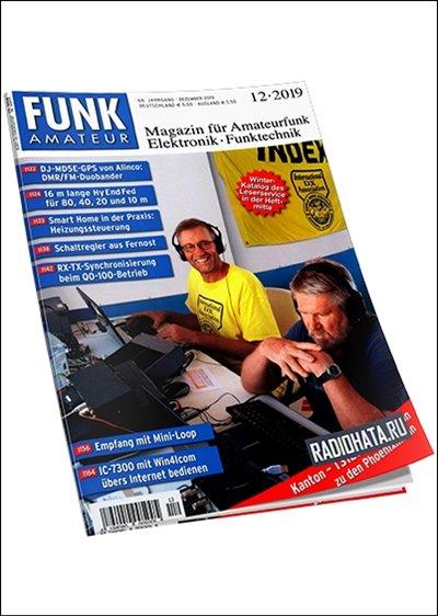 Funkamateur №12 (Dezember 2019)