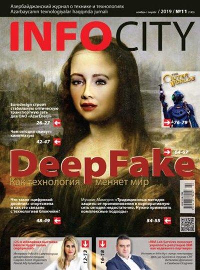 InfoCity №11 (ноябрь 2019)