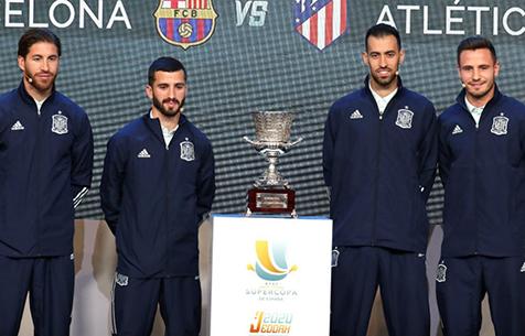 Marca: Представители участников Суперкубка Испании завтра отправятся в Саудовскую Аравию