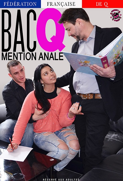 Упоминание об анале / Bac Q mention Anale (2016) WEB-DL