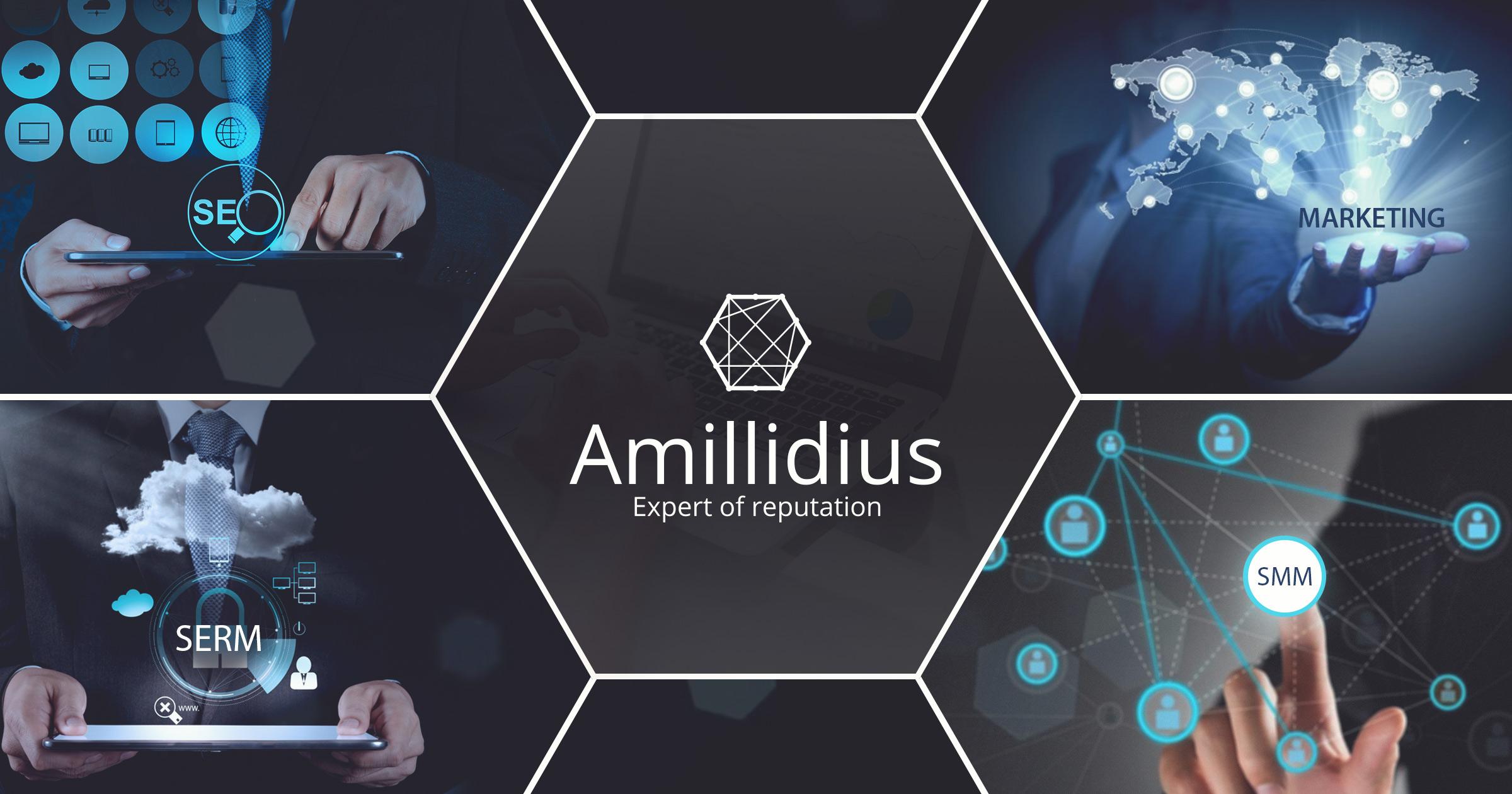 Отзывы о Амиллидиус