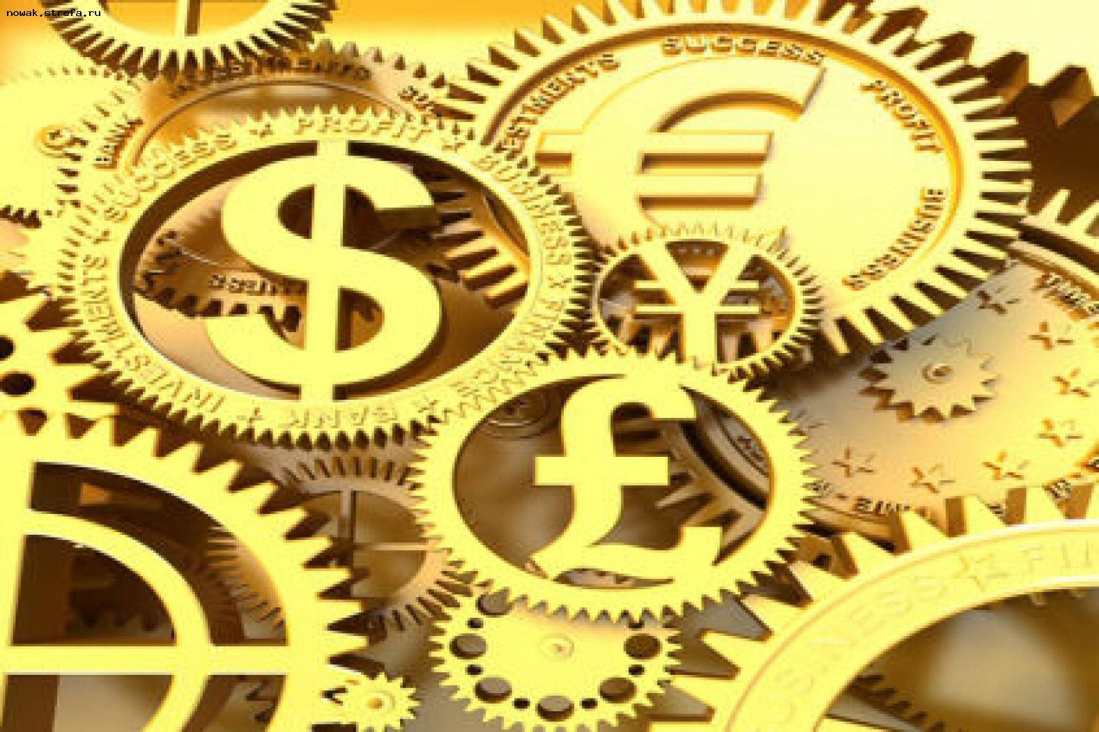 центр обмена валюты