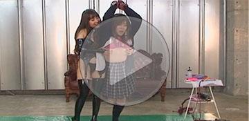 Japanese Femdom Emiru Whip BDSM Her Slave (2018)