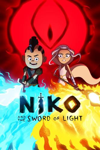 Нико и Меч Света / Niko and the Sword of Light [S01-02] (2015-2019) WEB-DL 1080p   СВ-Дубль