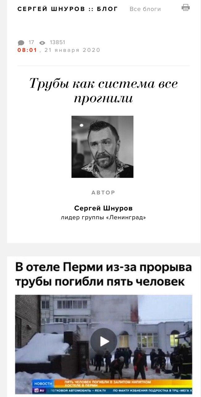 https://i6.imageban.ru/out/2020/01/21/17efce464ae3cd1c33bf2101c19ab714.jpg
