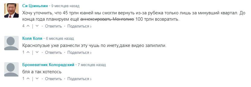 https://i6.imageban.ru/out/2020/01/26/83cef1bee7bc07b732e015ab6ed84e32.jpg