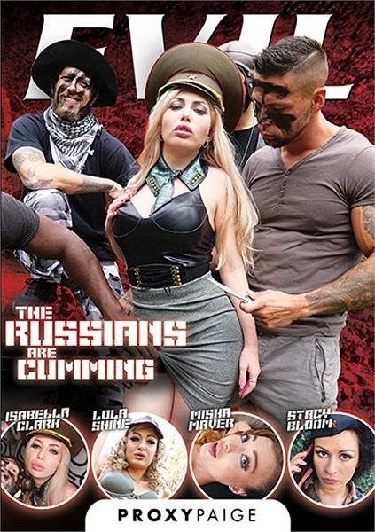 Изображение для Русские кончают / The Russians Are Cumming (2020) WEB-DL (кликните для просмотра полного изображения)