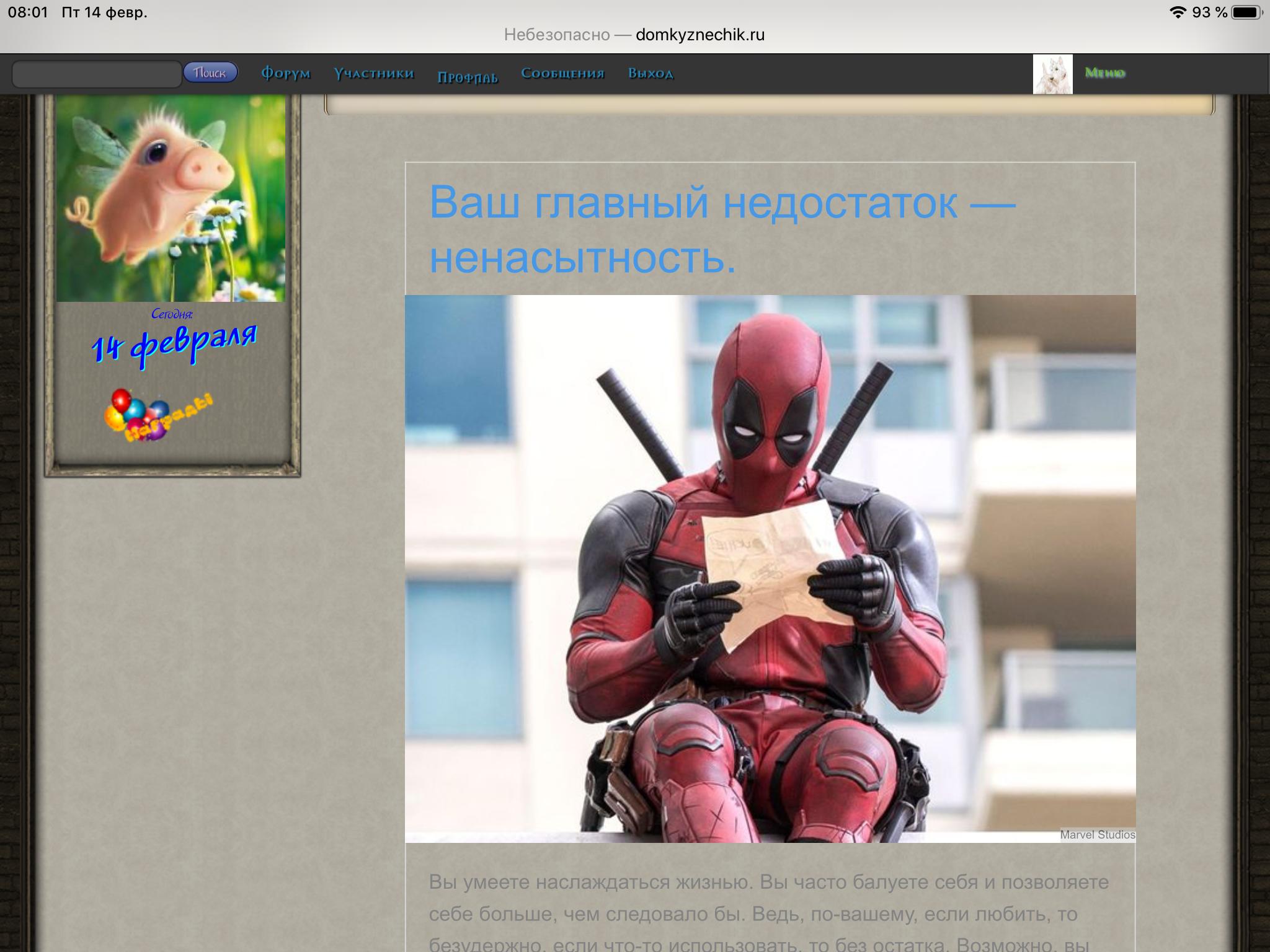https://i6.imageban.ru/out/2020/02/14/a3443eaf039775f43d6987fad93f9b40.png